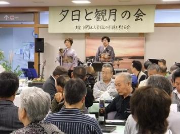 """川野辺洋鵬さん、中西充鵬さんらと""""荒城の月""""を合唱しました。"""