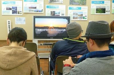 国立公園31か所のDVD,知床のDVD と 世界最古の国立公園イエローストーンのDVD 上映コーナー